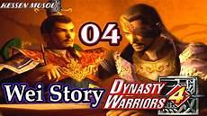 dynasty warriors 4 100 wei musou mode 04 han wu