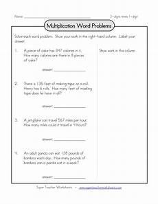 multiplication word problem worksheet grade 2 11277 4th grade math worksheets multiplication word problems world of reference