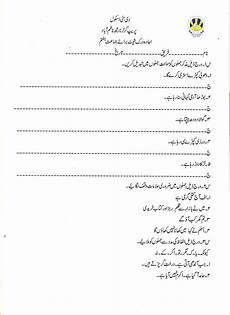 urdu writing worksheets for grade 4 22905 prep i urdu worksheets tcspgnn