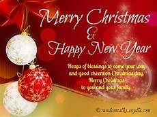 merry christmas internet card 10 free merry christmas cards and e cards random talks