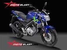 Modifikasi Vixion Movistar by Modif Striping Yamaha New Vixion Gp Movistar