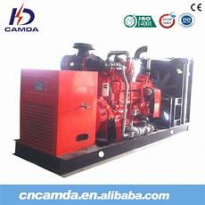 sale gas turbe generator gas generator gas