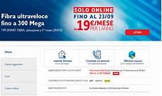 offerte casa tim fibra ottica tim offerte telecom fibra e copertura banda