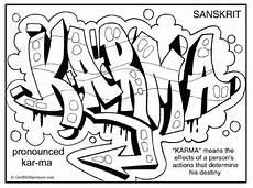 karma graffiti free printable coloring page mit