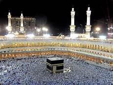 Do Muslims Worship The Ka Bah Jpg Discover Islam Kuwait