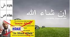 hoax dr zakir naik soal penulisan insya allah atau in shaa allah ini yang benar radar islam
