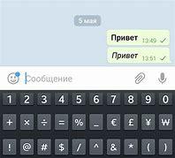 как писать в ватсап на украину