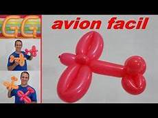 easy steps to make a balloon sword with pictures in 2019
