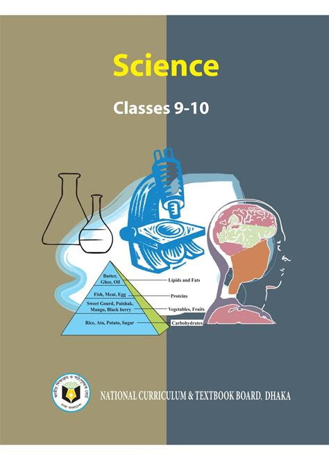 English Scientist
