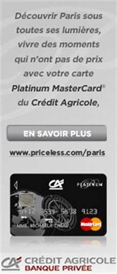 Cr 233 Dit Agricole Brie Picardie Cr 233 Dit Agricole Banque Priv 233 E
