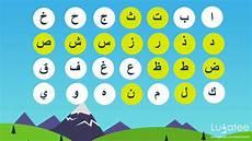 sun lettere understanding the sun moon letters in arabic p1