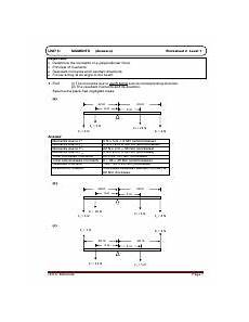 physics moments worksheet 2 pdf unit 5 moments answers worksheet 2 level 1 objectives