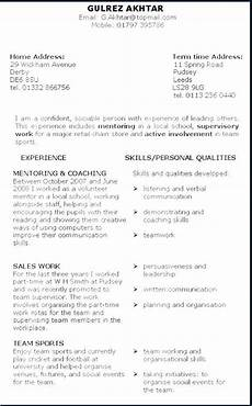 best exle resumes skills resume exle soft skills