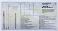 carte grise mineur plus de 5000 de pv 224 payer 224 cause d une confusion