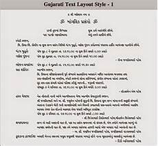 muslim wedding card format in hindi invitation sle marrige card wedding card wordings
