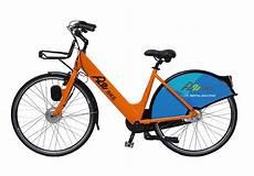 E Bike Forum - solution for e bike electricbike ebike
