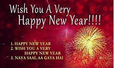 happy new year 2019 stickers wallpapers images