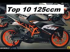 125 ccm motorrad top 10 125 ccm motorr 196 der