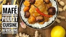 Cuisine Africaine Recette Maf 233 Poulet Facile Avec Chef