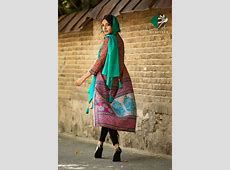 Mulher iraniana   Persian fashion, Iranian women fashion