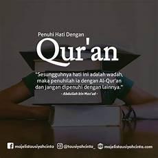 Gambar Mungkin Berisi Teks Dengan Gambar Islamic