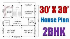 30x30 house plans best of 30x30 floor plans 5 reason house plans