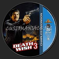 charles bronson collection death wish 3 dvd label dvd covers labels by customaniacs id