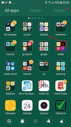 app android user interface howto find in which folder app is
