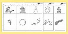 ae or ie split digraph worksheet split diagraph literacy