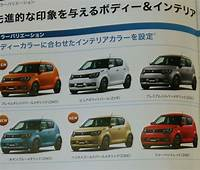Suzuki Ignis Exterior Color Options Leaked