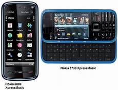 mobiles phones nokia e7 price in india 2011