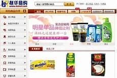 Le Top 100 Des Marques Chinoises Les Plus C 233 L 232 Bres La