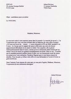 julien pr 233 vieux lettre de non motivation 2004