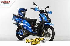 Modifikasi Mio Adventure by Matic Mio Adventure Penakluk Segala Medan 291407