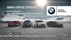 publicité voiture 2017 publicit 233 bmw xdrive