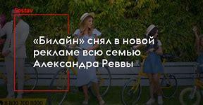 билайн тарифы москва и московская 2019
