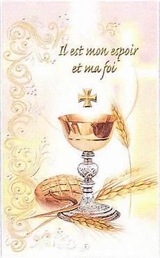 carte invitation communion naissance bapteme communion cultemania
