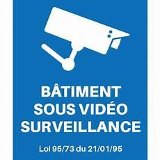 panneau de securite batiment sous videosurveillance