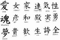 significato lettere kanji flash design sheets