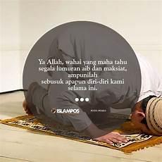 Ya Allah Unilah Kami Dengan Gambar Islamic Quotes