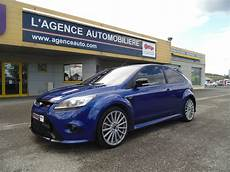 ford focus rs occasion mulhouse pas cher voiture occasion