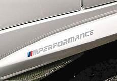 genuine bmw m2 f87 m performance carbon rear diffuser eur 736 90 picclick fr