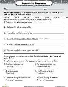 possessive pronouns worksheet 4th grade