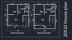 20x20 house plans 20x20 house plan for rent purpose by nikshail youtube