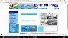 c form application how to download and upload c form in maharashtra youtube
