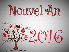 nouvel an 2016 sms d amour 2018 sms d amour message f 234 tes de nouvel an