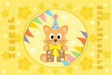 déguisement de célèbre carte anniversaire anim 233 e gratuite b 233 b 233 coleteremelly