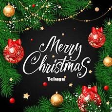 merry christmas telugu 2018 listen to merry christmas telugu songs music online
