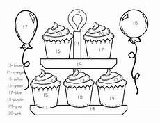 birthday color by number worksheet 16090 color by numbers by kindergarten besties teachers pay teachers