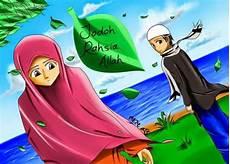 Hukum Pacaran Dalam Islam Dan Cara Pacaran Islami Yang